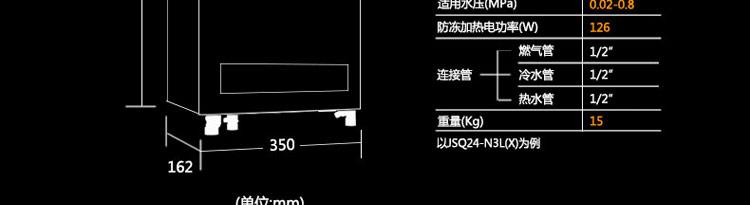 电路 电路图 电子 原理图 750_205