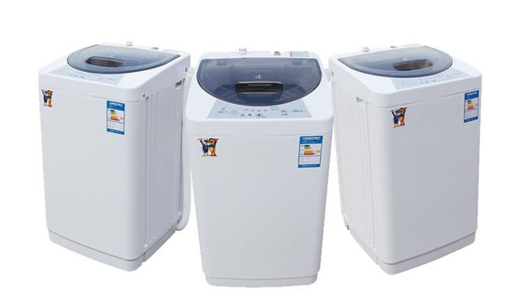 【小鸭xqb30-2530洗衣机】小鸭(xiaoya)