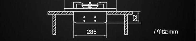 双燃气灶的脉冲器的电路图全图