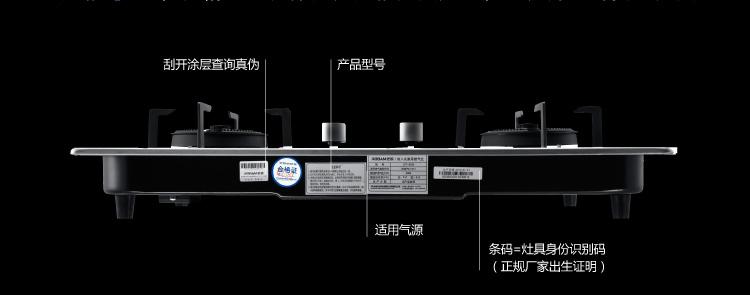 九阳豆浆机 盖子电路图