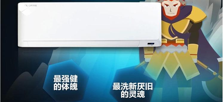 科龙空调kfr-23gw/vz-n3