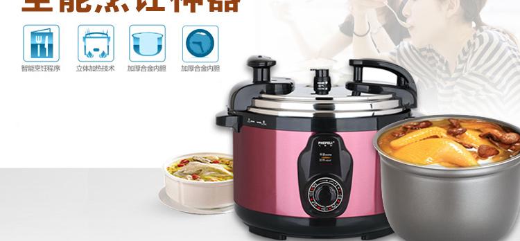 tl190-1500b(t)电压力锅】飞普纳电