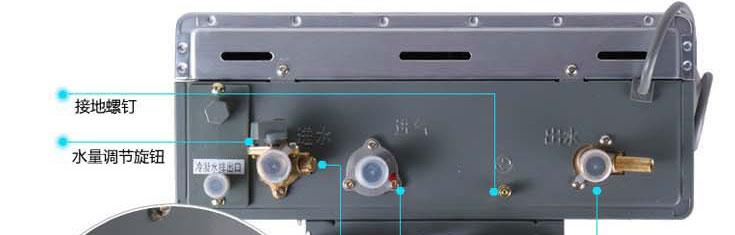 万家乐jsq24-12jp燃气热水器