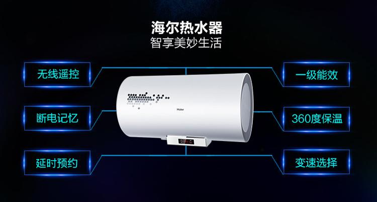 d3(e)电热水器 品牌:海尔(haier) 型号:es50h-d3(e) 产地:详见说明书