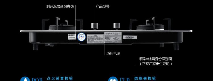 老板高档电压力煲 九阳豆浆机】