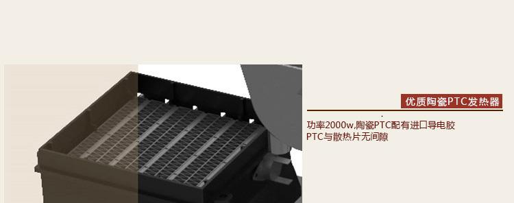 【奥普qdp520d浴霸/换气扇】奥普(aupu)qdp520d风暖