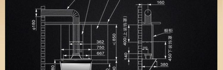 【方太jn02e fc21ge 油烟机】方太(fotile)cxw-189-2e