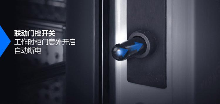 康宝(canbo)ztp80e-4e消毒柜