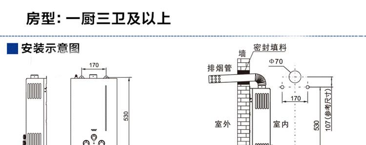 电路 电路图 电子 设计 素材 原理图 750_298