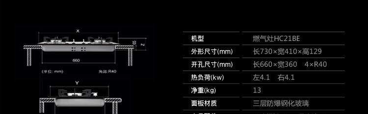 (赠苏泊尔电压力锅+刀具七件套+晒单送车模)