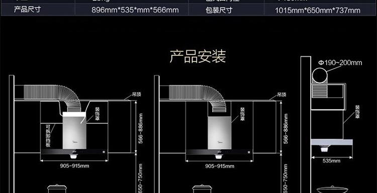 电路 电路图 电子 户型 户型图 平面图 设计 素材 原理图 750_384