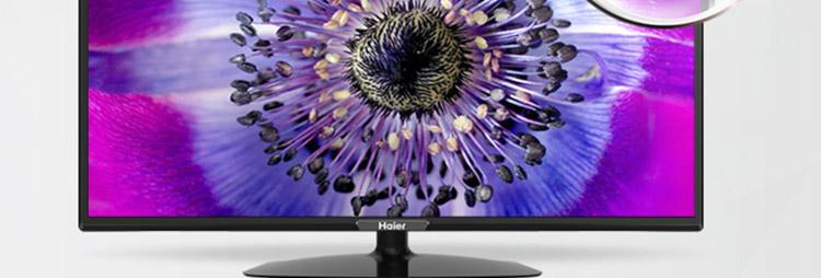海尔彩电le50f3000w 50英寸彩电节能led(黑色)窄边框scm智能护眼技术