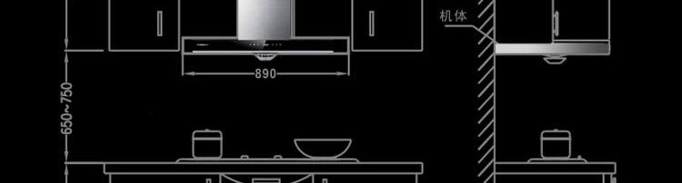 【下单抢电压力锅】康宝(canbo)cxw-a88r be11 11ec油烟机/消毒碗柜