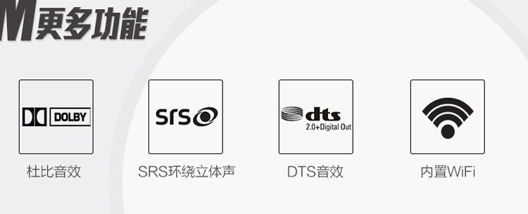 海信(hisense)led50k380u 50英寸 4k超高清 十核智能电视 内置wifi