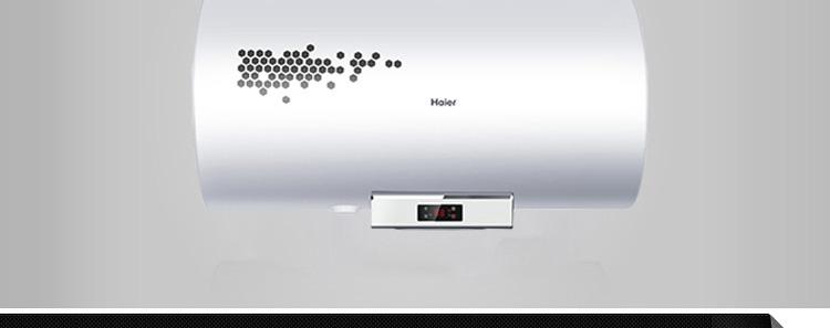 【海尔es80h-d3(e)电热水器】海尔(haier)es80h-d3