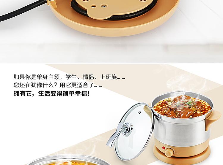 荣事达电煮锅dzg15b(多功能学生蒸煮锅 带蒸笼,可立式