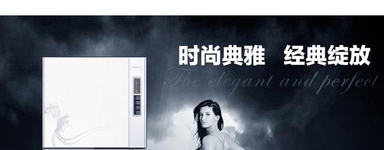 【康宝rtp350f-1 消毒柜】【下单送智能电压力锅】()