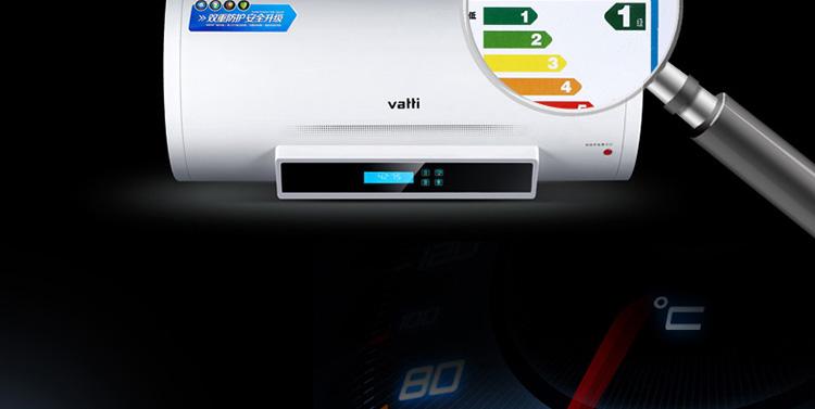【华帝i14003-50电热水器】华帝(vatti)ddf50-i14003