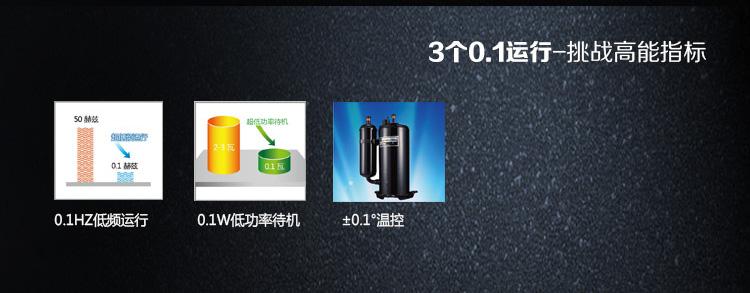 tcl空调kfrd-26gw/hc23bpa小风神 大1p冷暖变频空调 三级能效电辅挂机