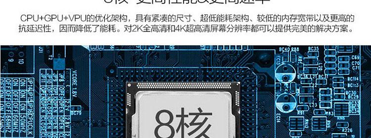 康佳彩电led43t60u 43英寸 4k超高清 8核安卓智能 腾讯游戏qq物联液晶