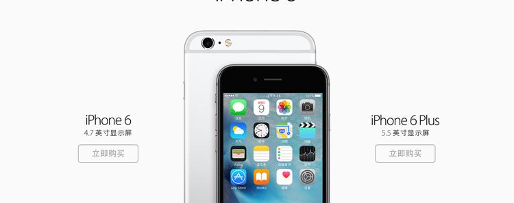 apple iphone 6s 128g. Black Bedroom Furniture Sets. Home Design Ideas