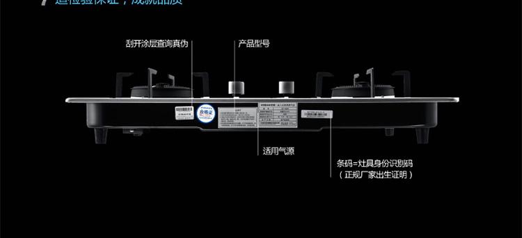 侧吸式 大吸力抽油烟机燃气灶具套装【赠:九阳豆浆机+精美刀具七件套