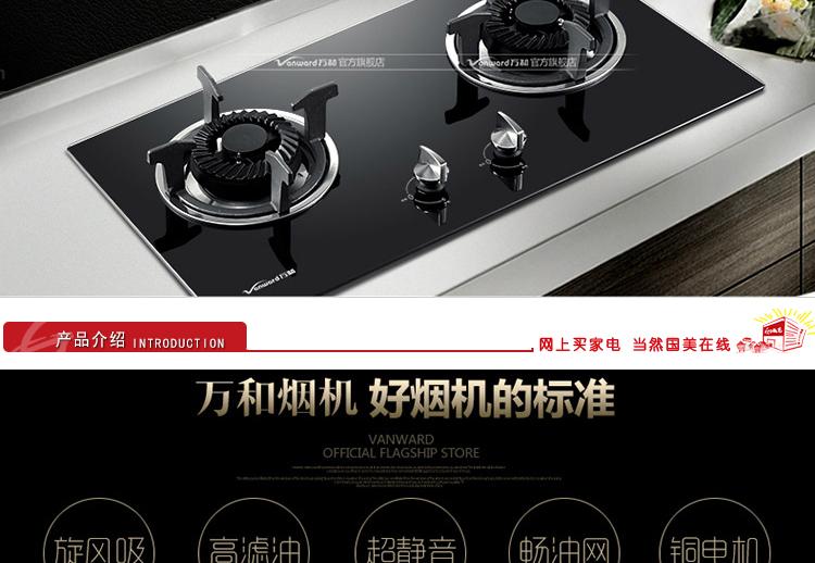 集油杯×1,使用说明书×1,螺丝配件,购买安装跟踪表×1灶具:燃气灶