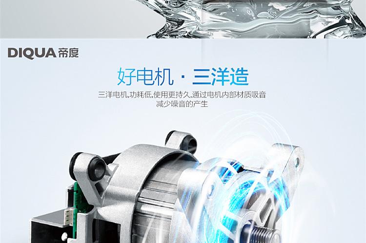 三洋洗衣机xqb70-s750z