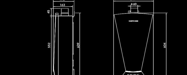 前锋热水器jsq24-t5红