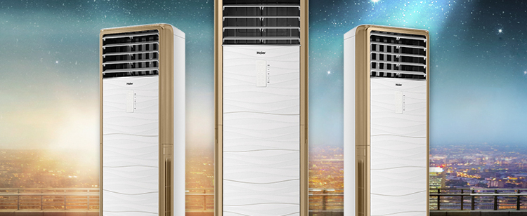 海尔(haier) 2匹 变频 冷暖 除甲醛 立柜式空调 kfr-50lw/03yaq23a