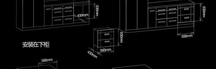 电路 电路图 电子 原理图 750_242
