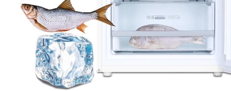 国美在线 海尔冰箱bcd-312wdpv