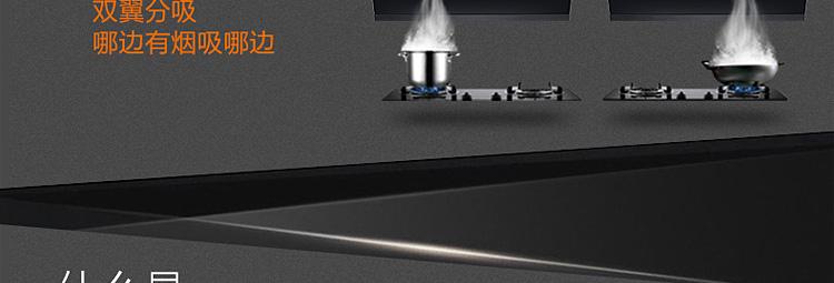 苏泊尔抽油烟机cxw-230-j717