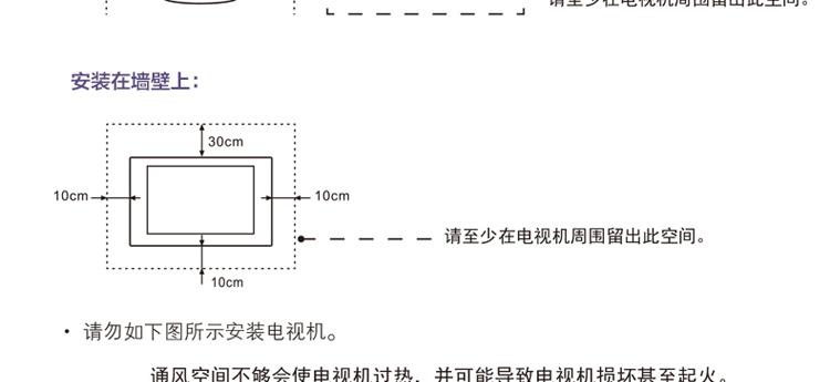 海信彩电led58ec320a 58英寸 vidaa3智能电视(黑色)