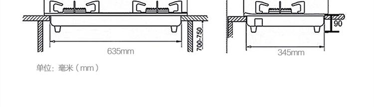 电路 电路图 电子 原理图 750_216
