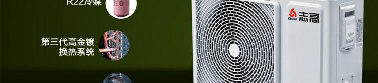 志高(chigo)1.5匹 定频 冷暖电辅 壁挂式空调 kfr-35gw/c94 n3(白色)