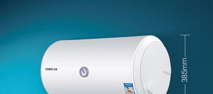 海尔统帅(leader)热水器les40h-lc2(e)白 40升专利防电墙 海尔出品
