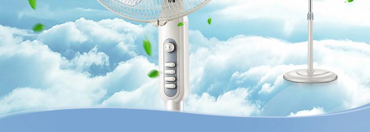 康佳落地扇kf-40l01电风扇