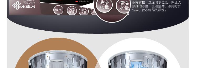 洗衣机(银色)桶干燥,除湿去潮