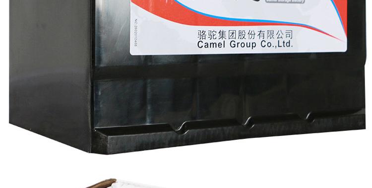 骆驼(camel)汽车电瓶12v蓄电池沃尔沃v60 绅宝x25 众泰z700 斯柯达