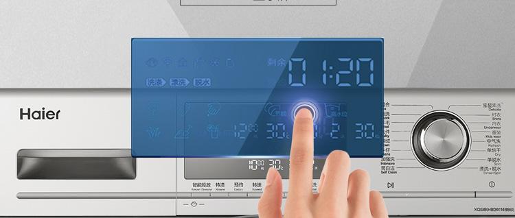 海尔洗衣机xqg80-hbdx14686lu 8公斤紫水晶滚筒,46厘米纤薄机身,525大