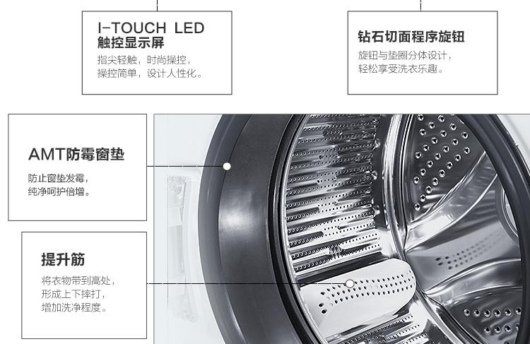 海尔洗衣机xqg70-bdx12756u1