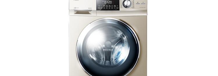 海尔洗衣机xqg100-hbdx14756gu1香槟金