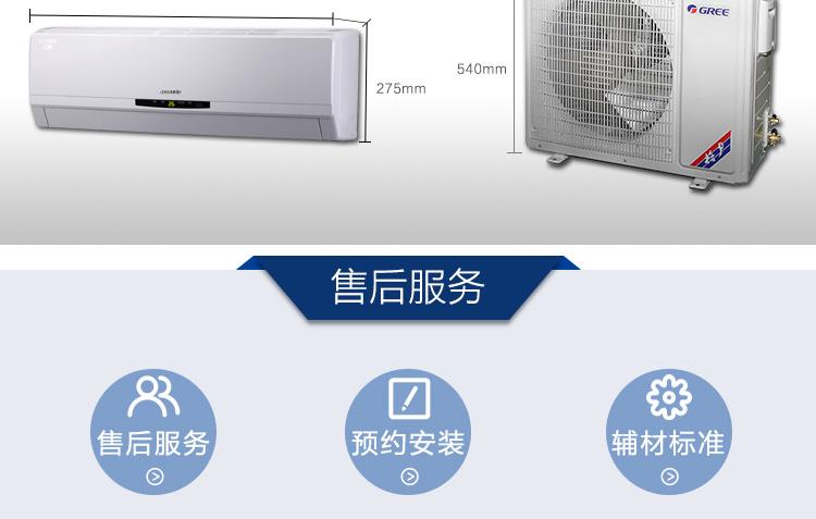 格力空调kfr-26w室外室内连接线