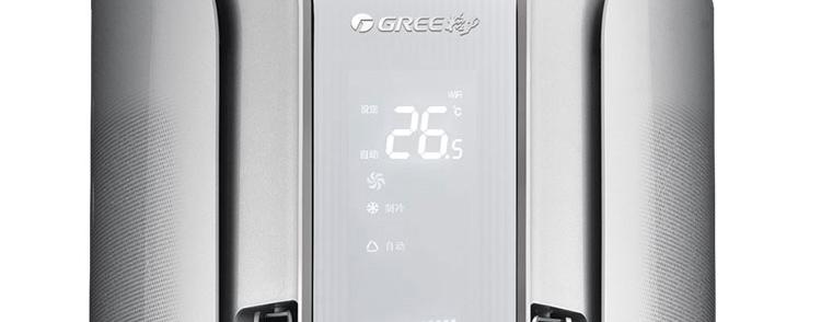 格力空调制热没有反应_格力立式空调 说明书_格力t爽说明书