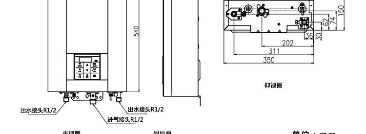电路 电路图 电子 户型 户型图 平面图 原理图 750_274