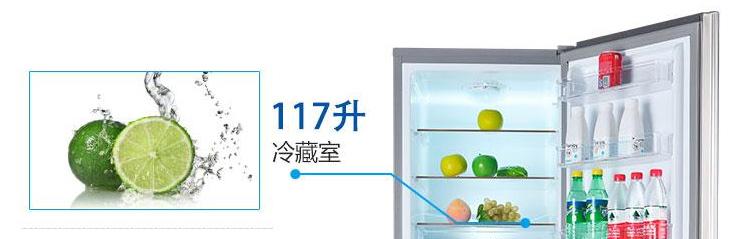 新飞冰箱bcd220mga