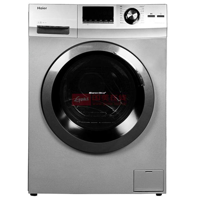 【海尔全自动洗衣机】报价